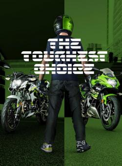 125ccm Kawasaki